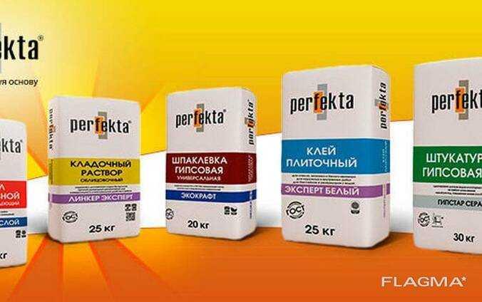 Купить плиточный клей Perfekta у прямого поставщика в России с выгодными условиями доставки по всей России.