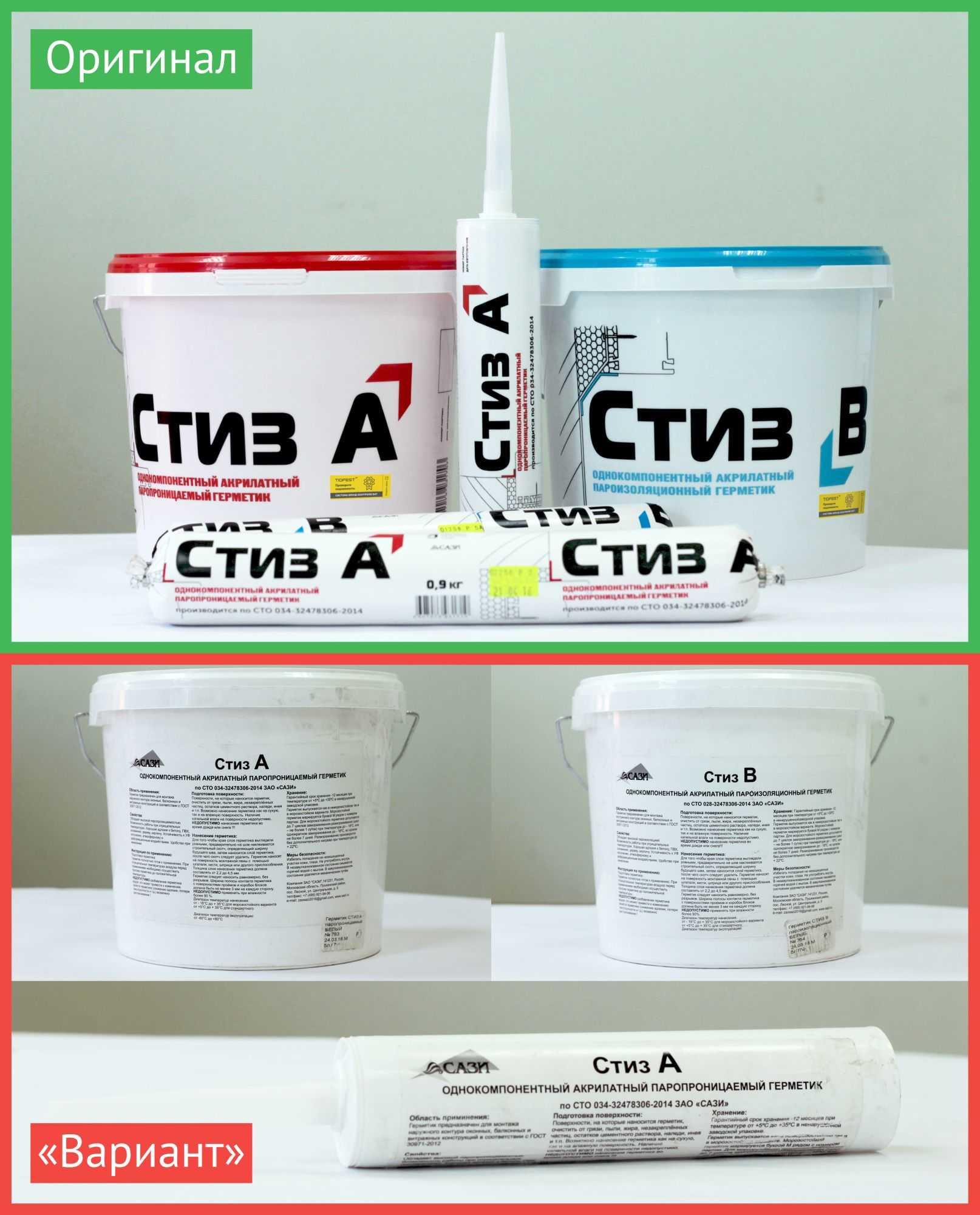 Официальный поставщик САЗИ в России с лучшими ценами от прямого поставщика.